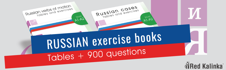 Exercise books to learn Russian