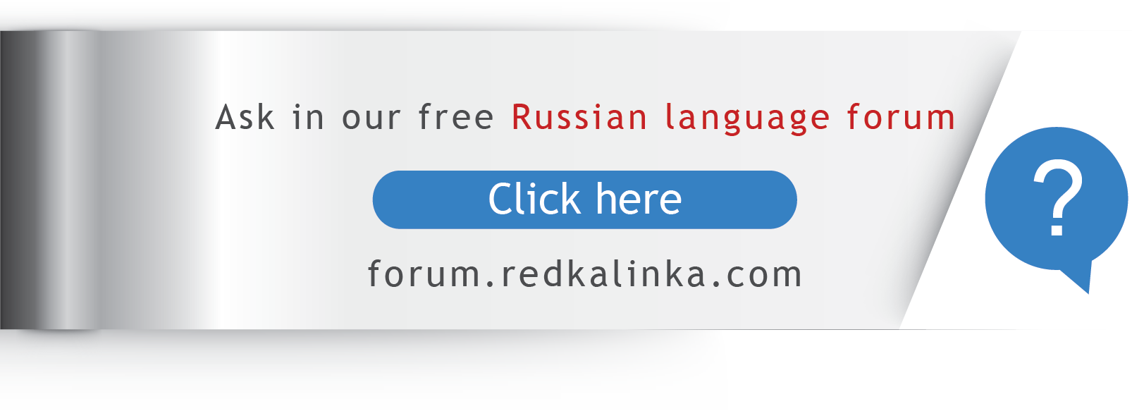Basic Russian Course Lesson 1 Learn Russian For Free