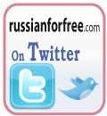 Follow www.rusianforfree.com on Twitter