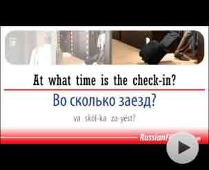 Videos to learn Russian language