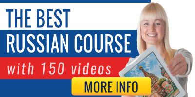 Russian video course from Red Kalinka