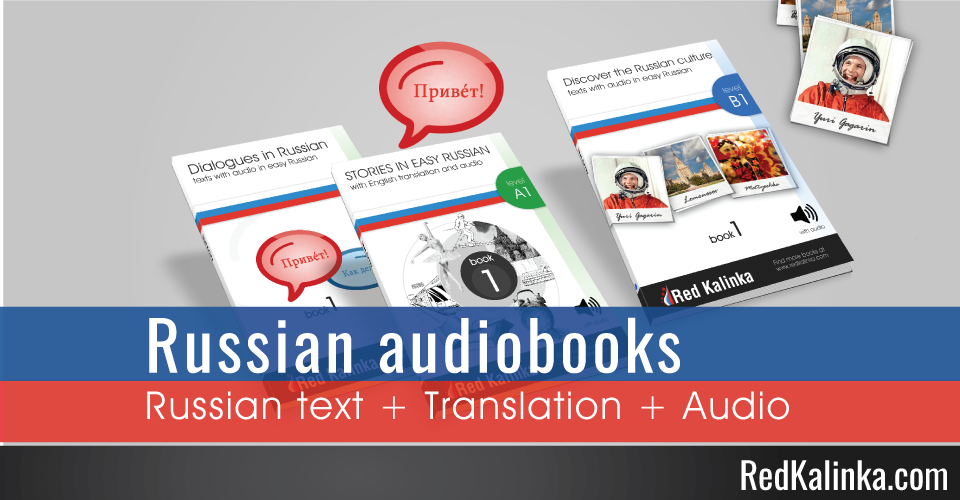 russian audiobooks