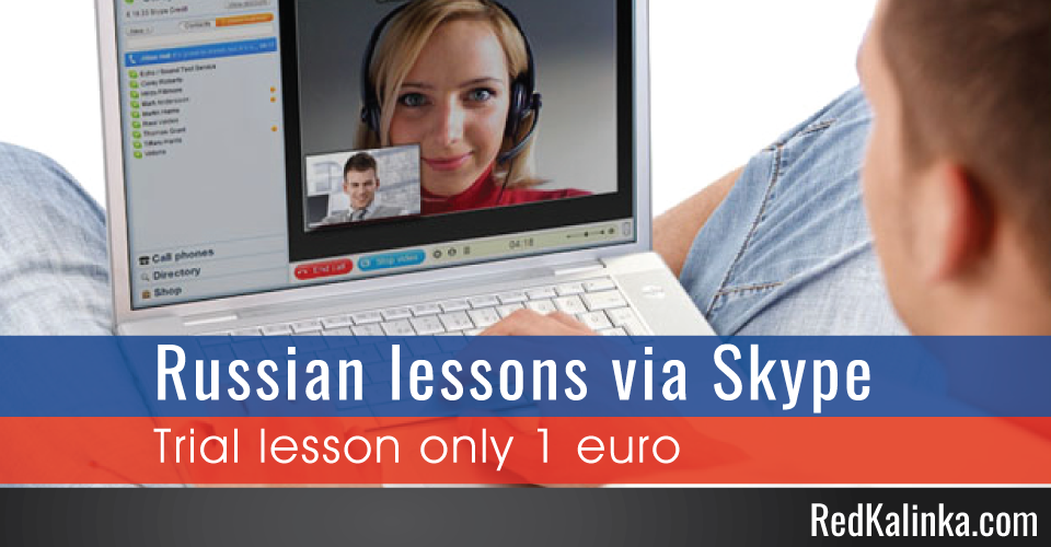 skype russian lessons
