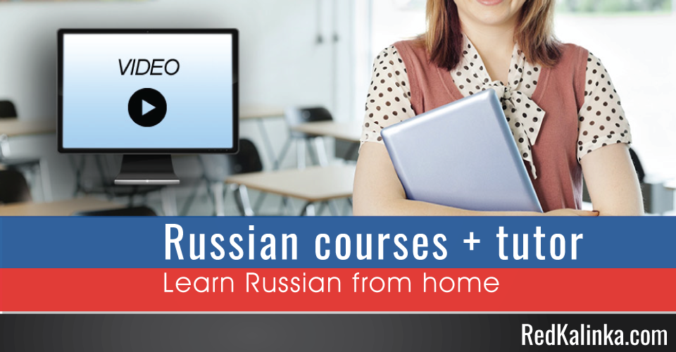 russian video course